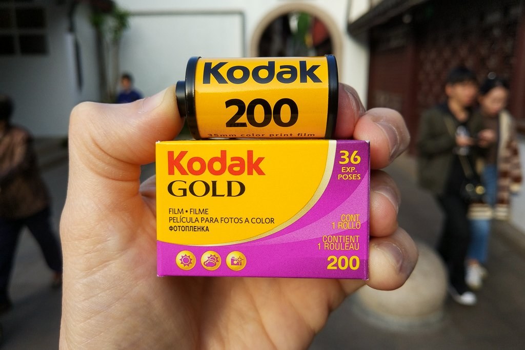 kodak-gold-200